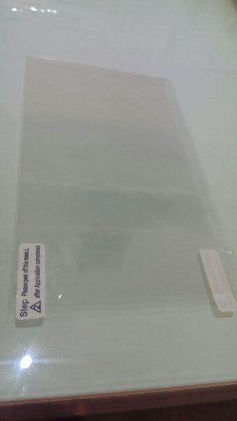 【100元】平板電腦保護貼下單專區