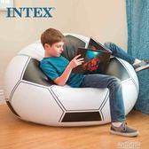充氣座椅 INTEX充氣沙發單人足球充氣座椅豆型椅充氣凳可愛榻榻米懶人沙發 青山市集