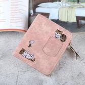 女士錢包女短款學生韓版可愛新款時尚簡約折疊小零錢夾ins潮 瑪奇哈朵