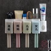 牙刷架免打孔吸壁式簡約置物架壁掛式可愛套裝【櫻田川島】
