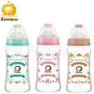 小獅王辛巴 simba 蘿蔓晶鑽寬口葫蘆玻璃大奶瓶270ml