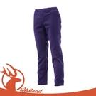 【Wildland 荒野 女 彈性針織合身長褲《紫》】0A12363/保暖長褲/休閒合身長褲