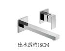 【麗室衛浴】 埋壁臉盆雙孔龍頭 F-125-4