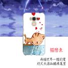 [zc553kl 硬殼] 華碩 asus ZenFone3 Max 5.5吋 ZC553KL X00DDA 機殼 外殼 貓戀魚