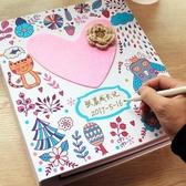 寶寶成長紀念冊新生嬰兒記錄冊創意手工日記本DIY相冊影集紀念品 聖誕裝飾8折