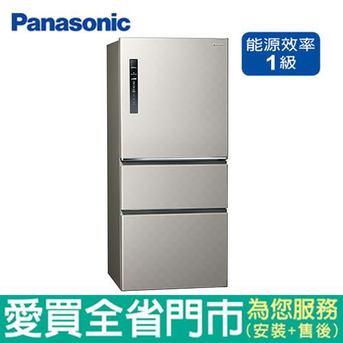 Panasonic國際610L三門變頻冰箱NR-C610HV-S含配送到府+標準安裝【愛買】