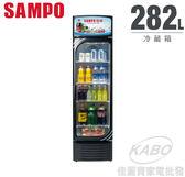 【佳麗寶】-來電享加碼折扣(SAMPO聲寶)單門冷藏箱-282公升KR-UC290