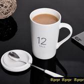 馬克杯-牛奶杯子陶瓷水杯家用馬克杯 衣普菈