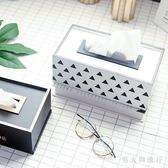 簡約現代創意木質紙巾盒 歐式客廳抽紙盒家用餐巾紙抽盒 DR3798【男人與流行】