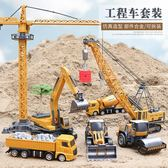 兒童工程車玩具套裝挖土機挖掘機大吊車起重合金仿真模型男孩汽車 寶媽優品