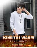 保暖上衣男士刷毛加厚圓領冬季打底衫單件純色純白色緊身保暖內衣 交換禮物