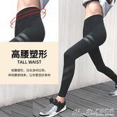 運動緊身褲速乾透氣彈力高腰提臀跑步運動緊身長褲外穿女瑜伽健身打底褲夏季 曼莎時尚