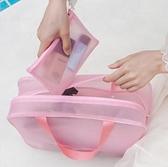 新洗漱包防水透明化妝包男女手提便攜大容量游泳包沐浴洗澡洗浴包 向日葵