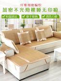簡約現代沙發墊夏季夏天款1 2 3套裝 cf