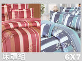 【名流寢飾家居館】怡然自得.100%精梳棉.特大雙人床罩組全套.全程臺灣製造