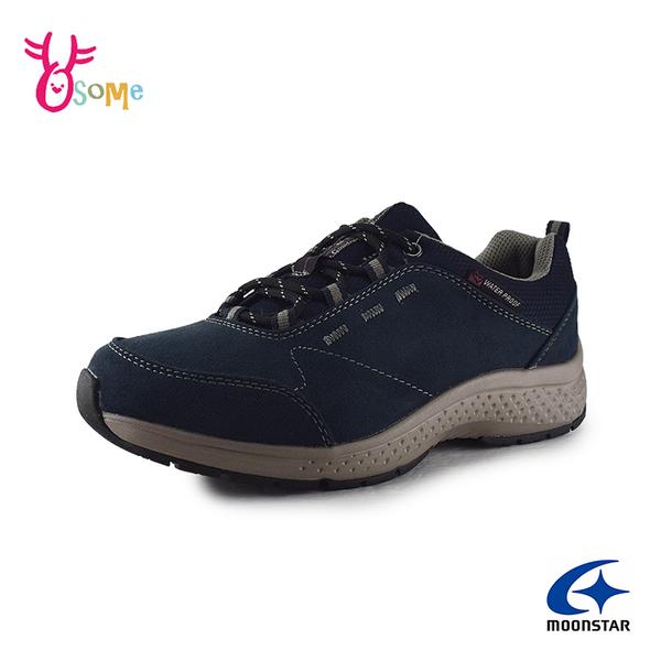 Moonstar月星日本防水機能鞋 女鞋 防水運動鞋 足弓墊 健走鞋 休閒鞋 J9603#藍色◆OSOME奧森鞋業