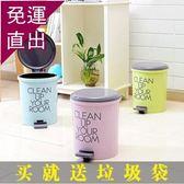 垃圾桶 腳踏垃圾桶家用有蓋大號廁所衛生間垃圾桶帶蓋廚房客廳腳踩拉圾筒