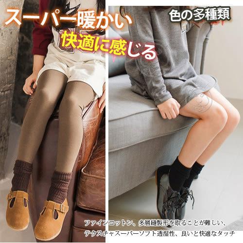 【培菓平價寵物網】日系》超彈力透氣繽紛防滑中筒泡泡棉襪