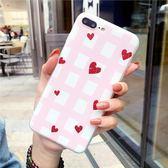 簡約少女款愛心蘋果8X手機殼iphone6s軟膠保護套7plus硅膠全包邊【全館免運八折下殺】