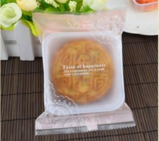 95入 粉色蕾絲 80g月餅包裝袋+內托 烘焙蛋黃酥手工餅乾 糖果 婚禮小物 綠豆糕 鳯梨酥塑膠盒D020