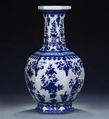 陶瓷器青花瓷仿古花瓶插花客廳中式家居裝飾品電視柜擺件 居享優品