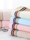 2條 毛巾純棉洗臉洗澡家用全棉成人男女情侶柔軟吸水面帕不掉伊莎公主