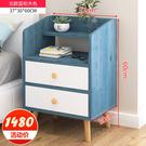 床頭櫃置物架簡約現代臥室收納小櫃子床邊儲物櫃北歐小型迷你簡易 【快速】