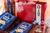 【喜福田】海陸綜合(肉乾/肉鬆/肉紙)  6入禮盒組