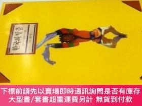 二手書博民逛書店韓文)韓國の假面舞踴한국의罕見탈춤 The Korean masked danceY449231 김수남(金秀