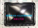 國際牌✿PANASONIC✿台灣松下✿NB-H3200 烤箱專用烤盤✿原廠公司貨