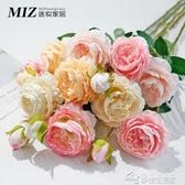 仿真牡丹花假花不含花瓶家居客廳裝飾乾花餐桌擺件玫瑰花束婚慶花瓶插花YYJ 夢想生活家