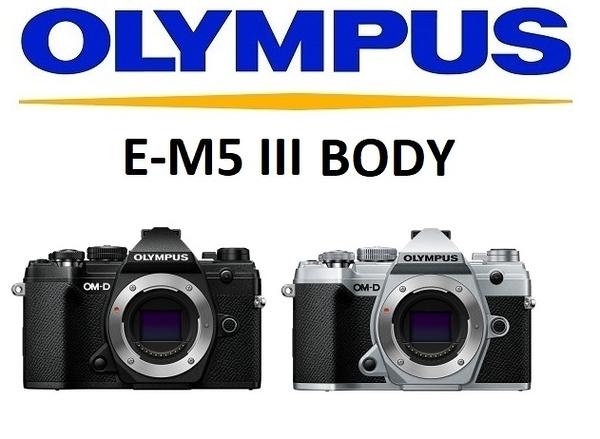 名揚數位 OLYMPUS E-M5 MARK III BODY E-M5 M3 (一次付清) 平行輸入 保固一年