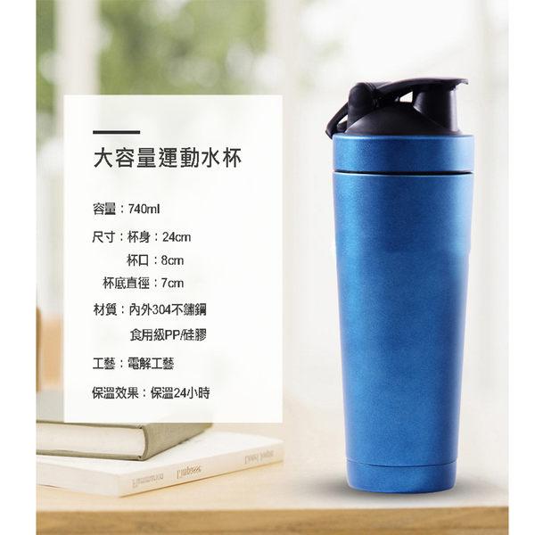 現貨 環保冰霸搖搖杯 304不鏽鋼 真空雙層 保冰杯 保溫杯 環保杯 隨行杯 健身必備 送攪拌球 750ml