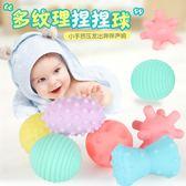 寶寶嬰兒手抓多紋理水上漂浮洗澡戲水沙灘玩具小鴨子無毒男孩女孩