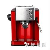 意式紅色商用咖啡機家用全半自動蒸汽式現磨煮咖啡壺 FF1723【衣好月圓】