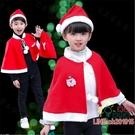 聖誕節服裝 圣誕節服裝兒童圣誕披風斗篷幼兒園演出衣服成人圣誕老人披肩裝飾耶誕節