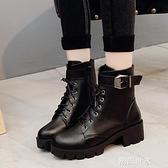 chic馬丁靴女2020新款英倫風學生韓版百搭ins女靴春秋季短靴子冬『潮流世家』