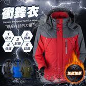 [現貨] 男女款 摩登標悍防潑水機能禦寒衝鋒衣 全新升級 加絨加厚 衝鋒外套 大尺碼【QZZZ22002】