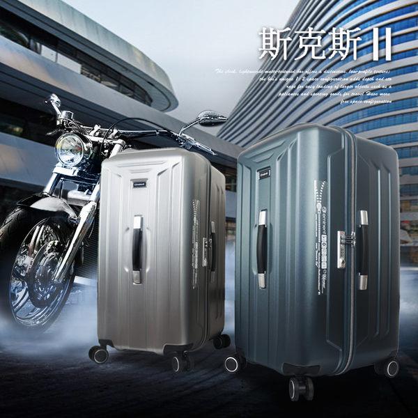 【EMINENT雅仕】斯克斯系列-霧面時尚運動款PC旅行箱 行李箱_26吋(藍)