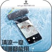 《飛翔無線3C》Baseus 倍思 Let's go 滑蓋手機防水袋│公司貨│IPX8 高清透視 靈敏觸控