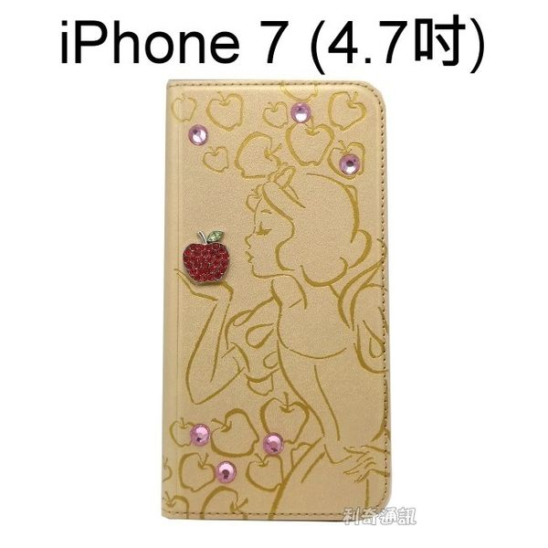 迪士尼貼鑽皮套 [白雪公主] iPhone 7 / iPhone 8 (4.7吋)【正版授權】
