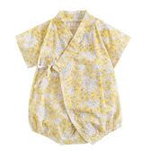 黃底白花復古日系浴衣包屁衣 哈衣 兔裝 包屁衣 連身包屁衣 短袖上衣 童裝