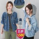 【五折價$580】糖罐子連帽抽繩口袋後鬆...