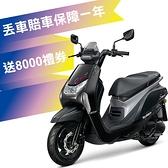 SYM 三陽機車 VEGA 125 七期/ABS/碟煞 2021全新車