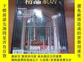 二手書博民逛書店罕見RESIDENCE精品家居2009年12Y270271