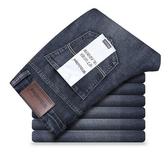 牛仔褲Wiers Lee男士淺藍色牛仔褲男夏季超薄款寬鬆直筒彈力修身長褲子 衣間迷你屋