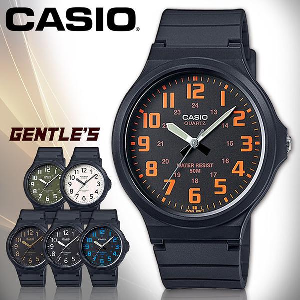 CASIO 卡西歐 手錶 專賣店 MW-240-4B VDF 男錶 指針錶 樹脂錶帶 防水