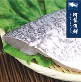 台灣嚴選特級大鱸魚片450g~500g/片 HACCP 安心品質 菲力鱸魚 鱸魚清肉 無骨 便利 熬粥 燉湯 魚 魚排