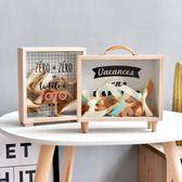 北歐ins創意木質文藝清新存錢罐臥室桌面裝飾擺件雜物收納盒道具【限時85折】
