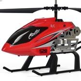 遙控飛機直升機充電兒童玩具男孩搖控超大航模成人飛行器無人機